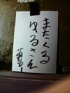 20101110210700