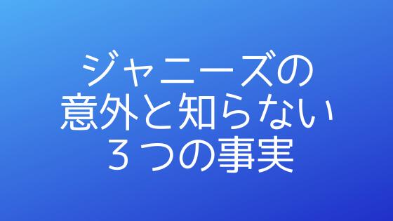 f:id:noriwo-radio:20190721182401p:plain