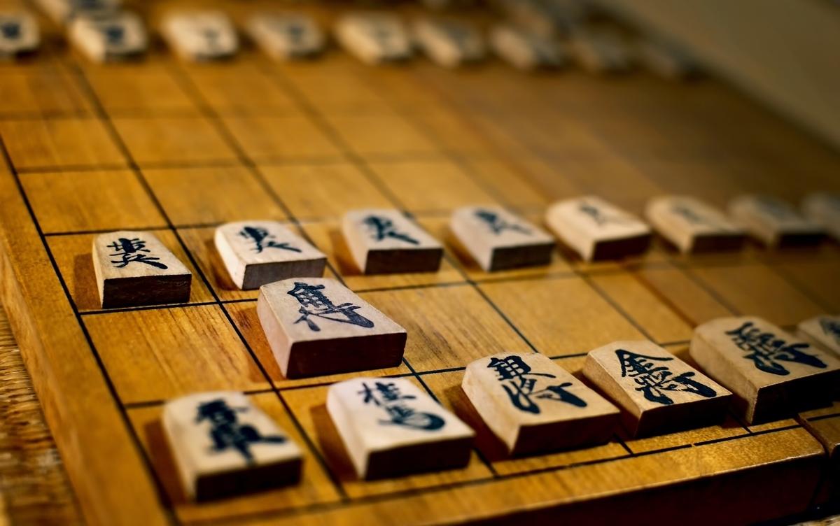 shogi1