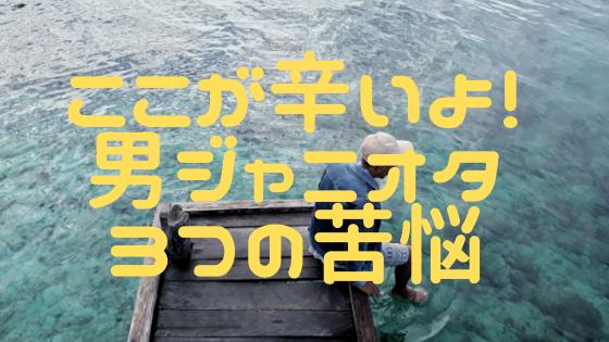 f:id:noriwo-radio:20190730155441p:plain