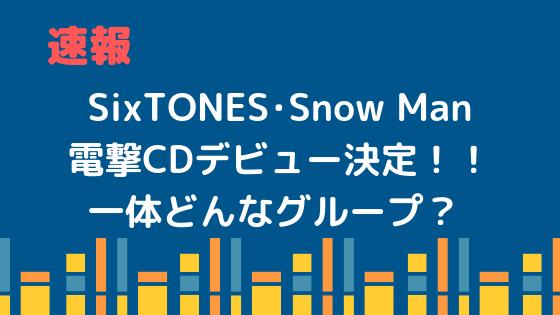 sixtones_snowman