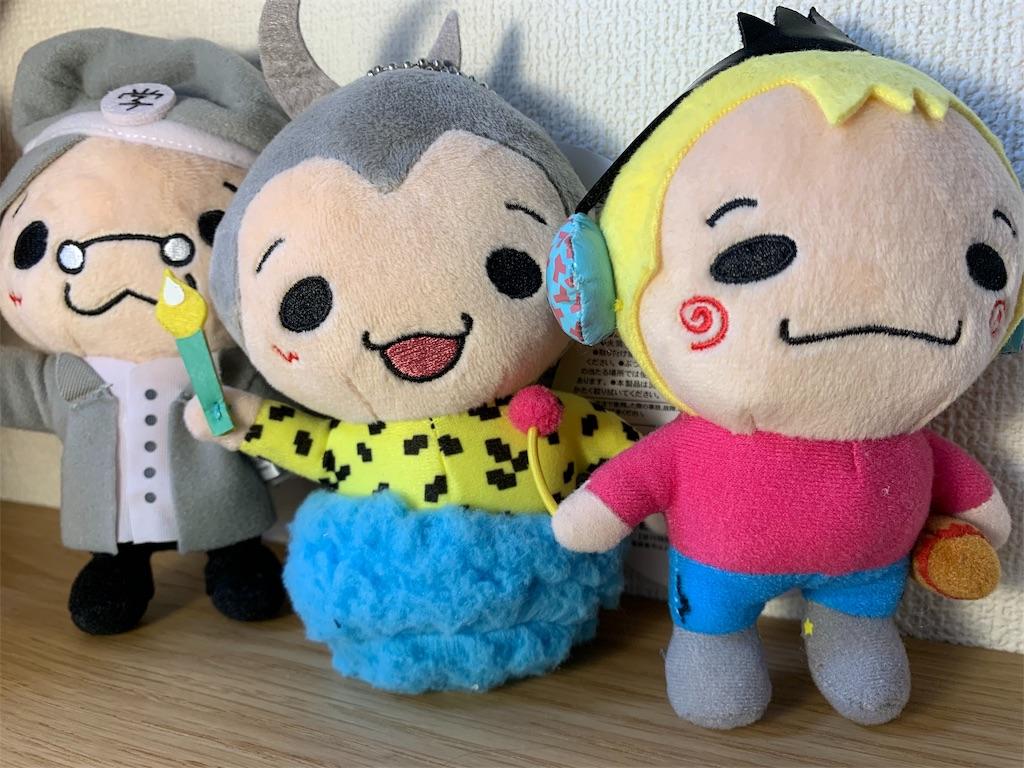 速報 Hey Say Jumpニューアルバム Parade 10月30日 水 発売決定