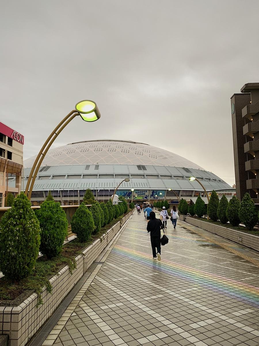 nagoya_dome