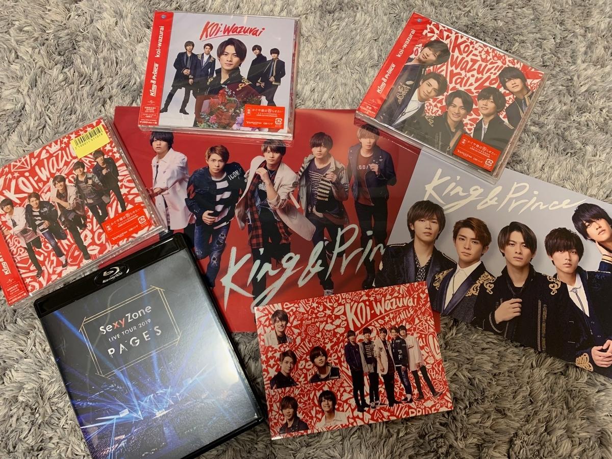 a_lot_of_CDs