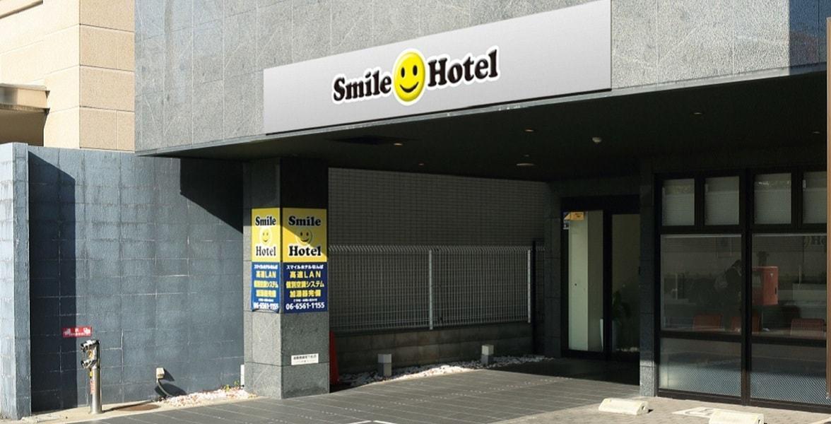 smile_hotel_namba