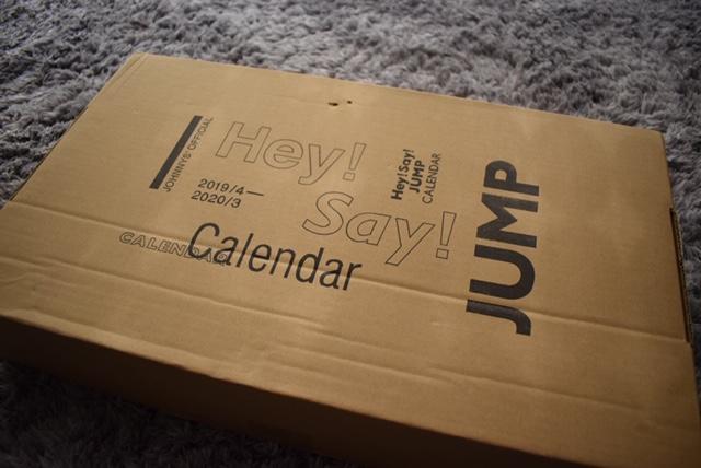 Hey! Say! JUMPカレンダー