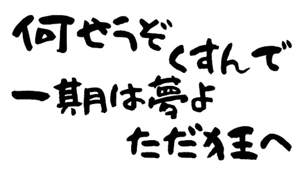 f:id:noriwo-radio:20200525195906j:image