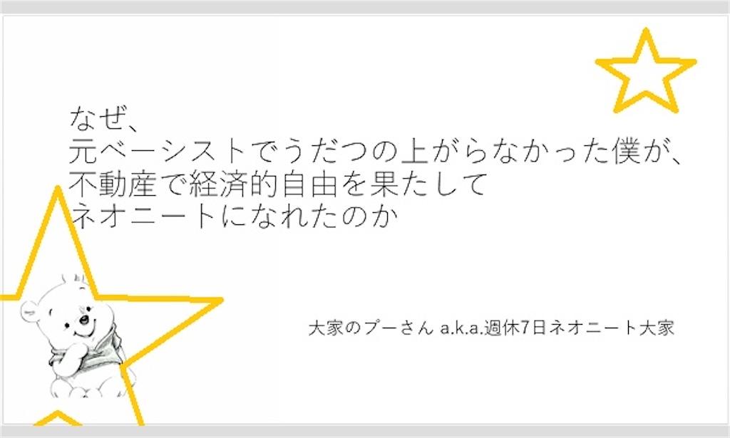 f:id:noriwo-radio:20200528212555j:image