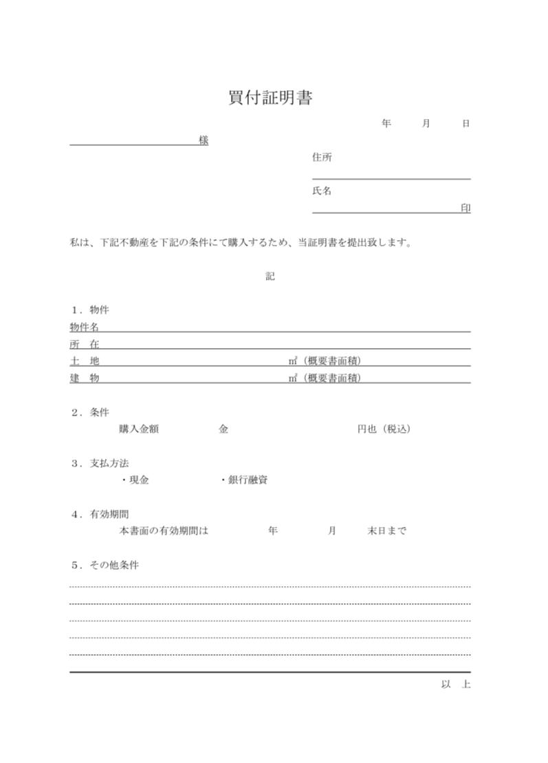 f:id:noriwo-radio:20200726000151j:plain