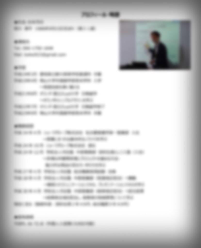 f:id:noriwo-radio:20200920015343j:image