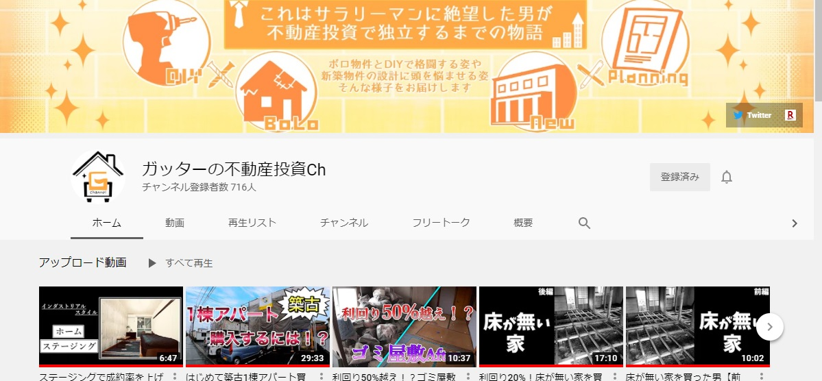 f:id:noriwo-radio:20201114220626j:plain