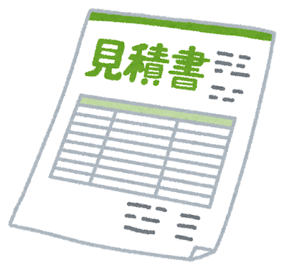 f:id:noriwo-radio:20210123230038p:plain