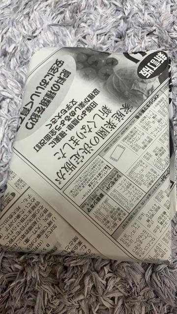 【感想・レビュー】ふんどし王子(山屋悟)著『100万円以下の資金で夢ツカモウ!「家賃収入」で若くしてセミリタイア&「豊かなジンセイ」を勝ち取る方法!』