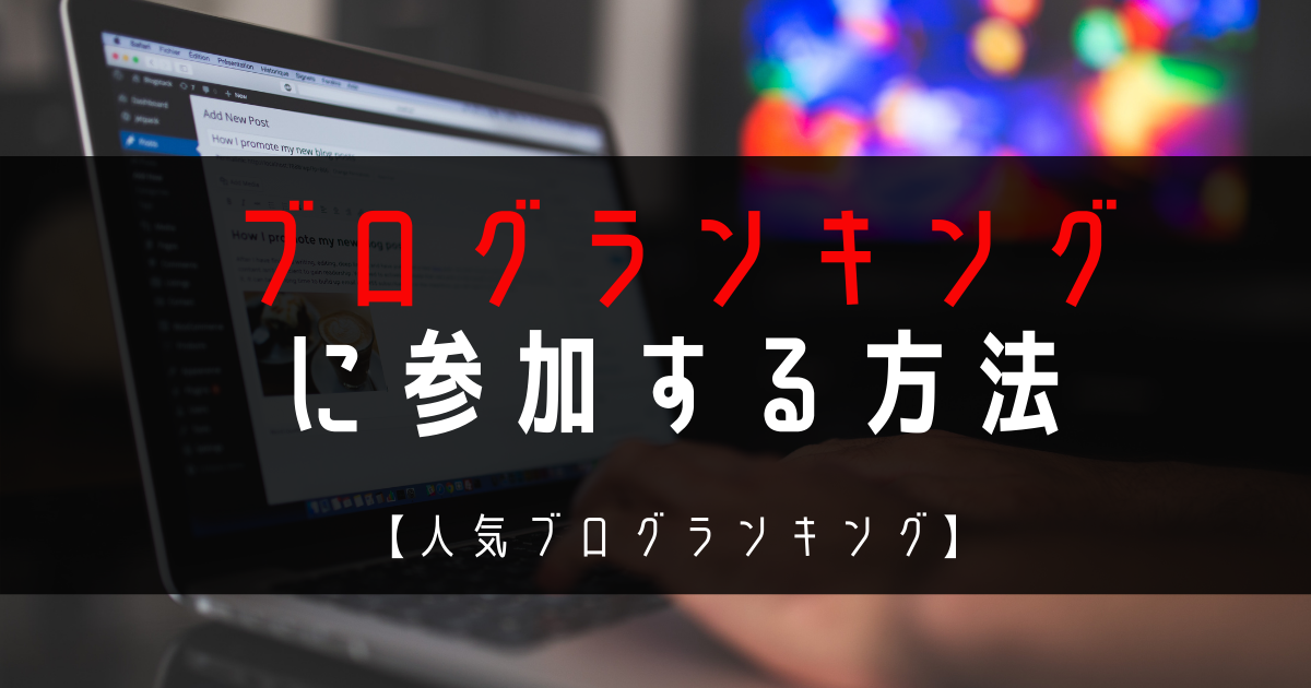 f:id:noriwo-radio:20210808155259p:plain