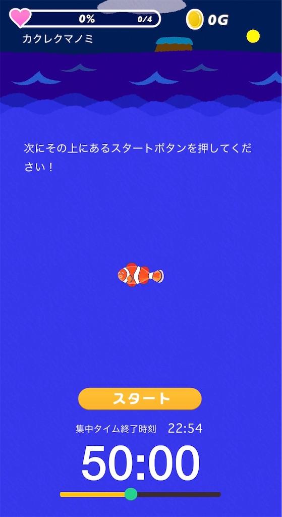 f:id:noriwo-radio:20210811224159j:image