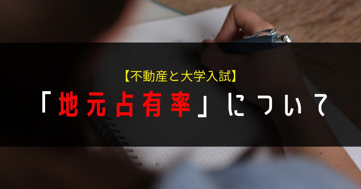 f:id:noriwo-radio:20210819212654p:plain