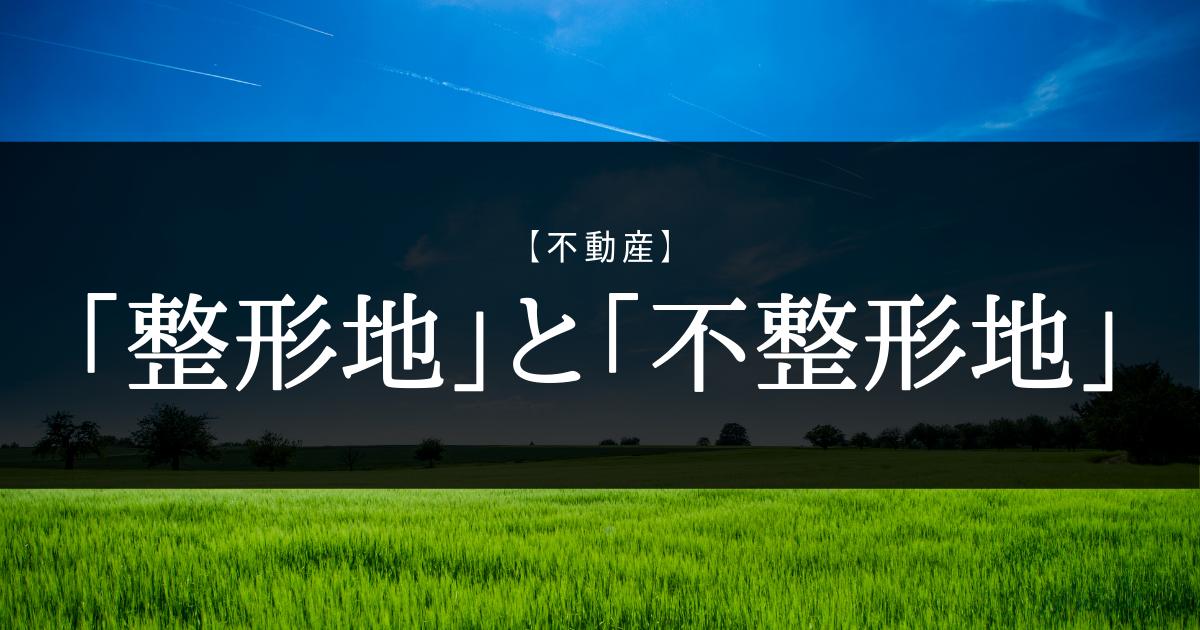 f:id:noriwo-radio:20210821160229p:plain