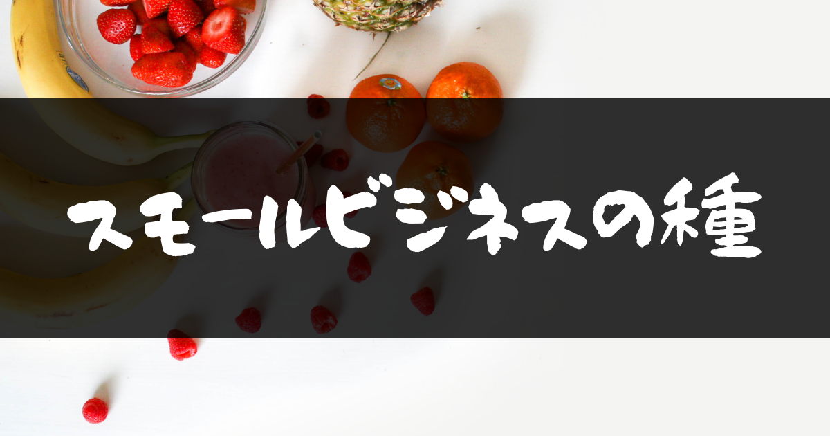 f:id:noriwo-radio:20210823220240p:plain