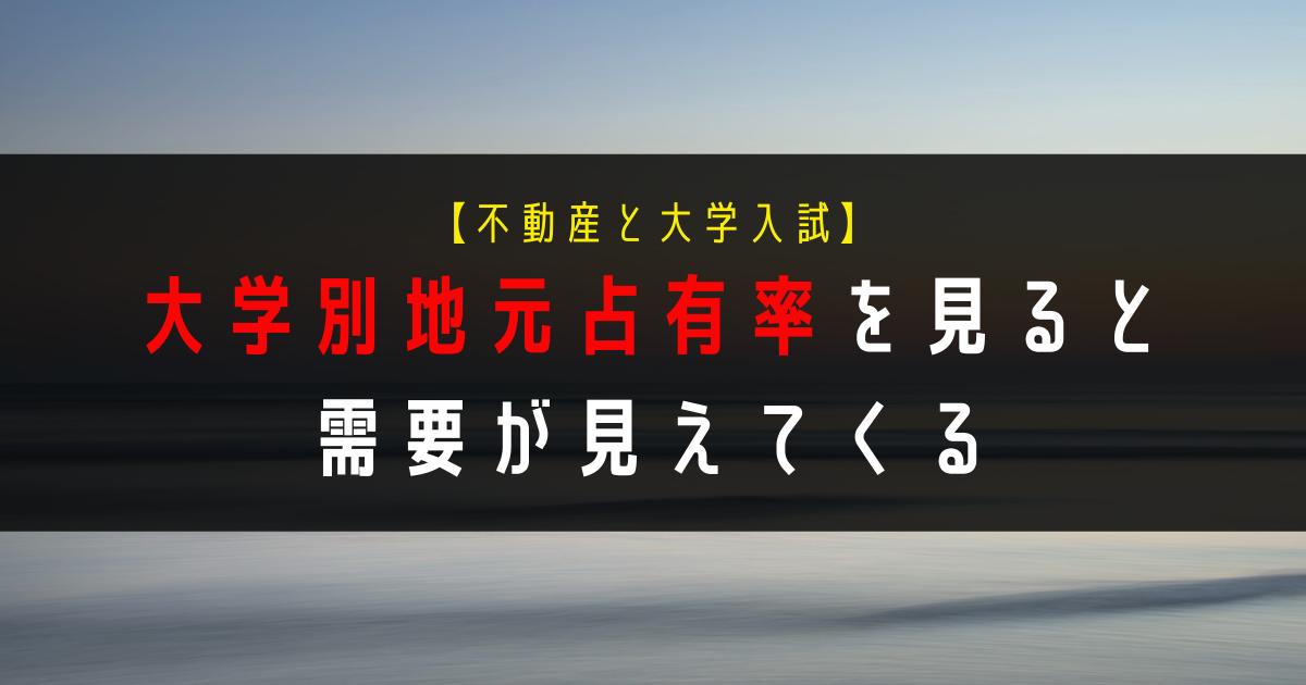 f:id:noriwo-radio:20210825224701p:plain