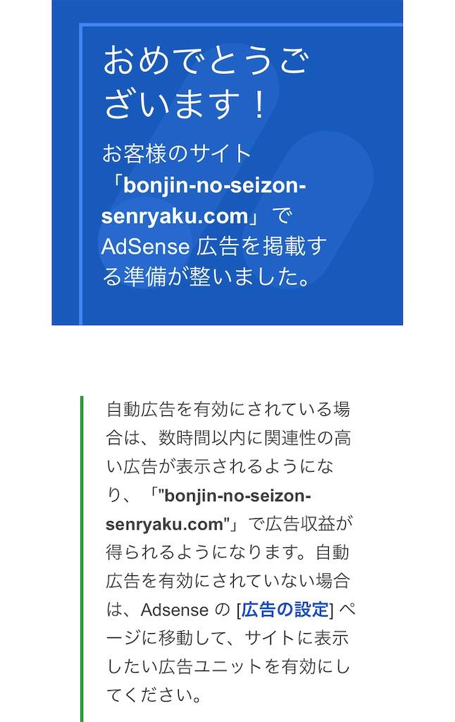 f:id:noriwo-radio:20210831223120j:image
