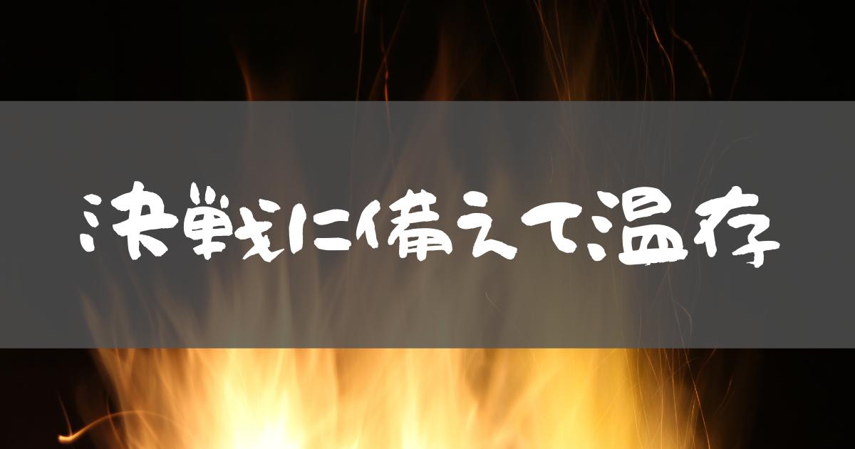 f:id:noriwo-radio:20210908215342p:plain