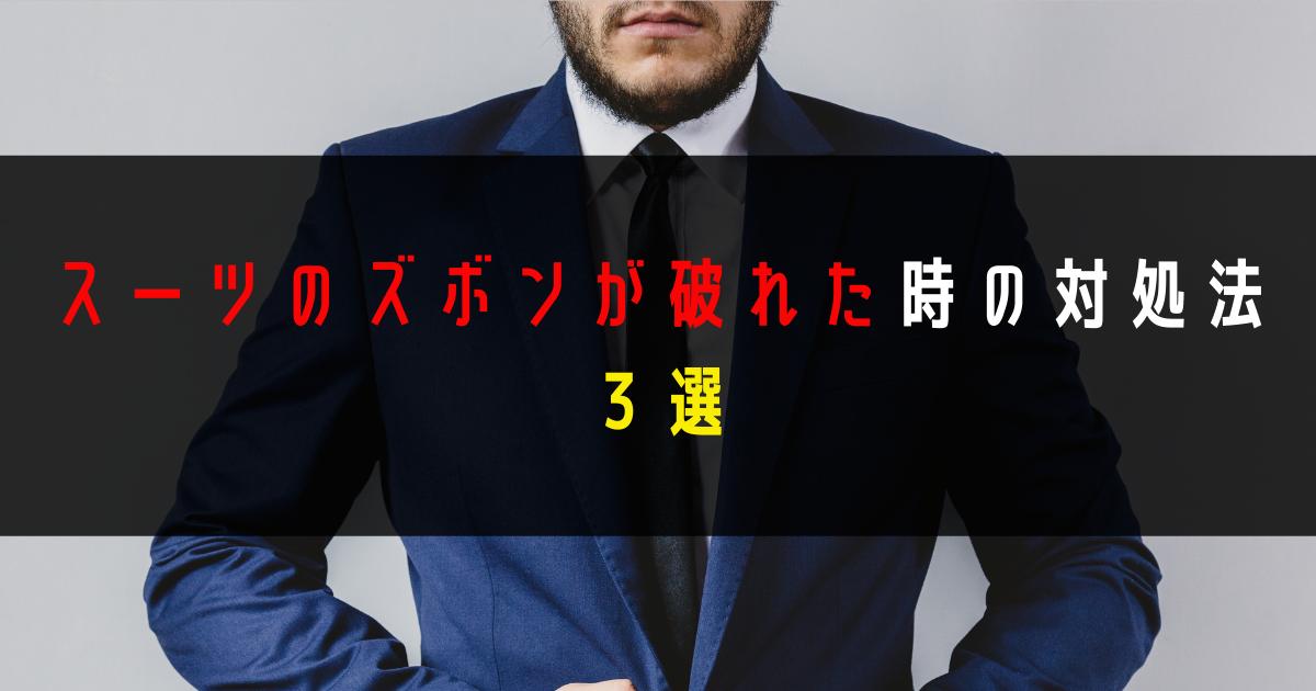 f:id:noriwo-radio:20210915225651p:plain