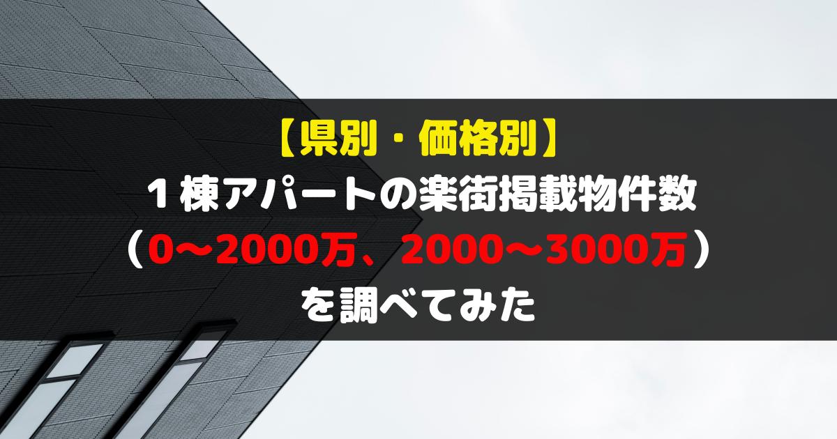 f:id:noriwo-radio:20210918231929p:plain