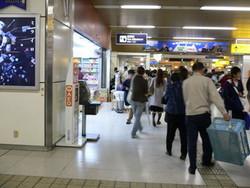 AED札幌駅東改札口