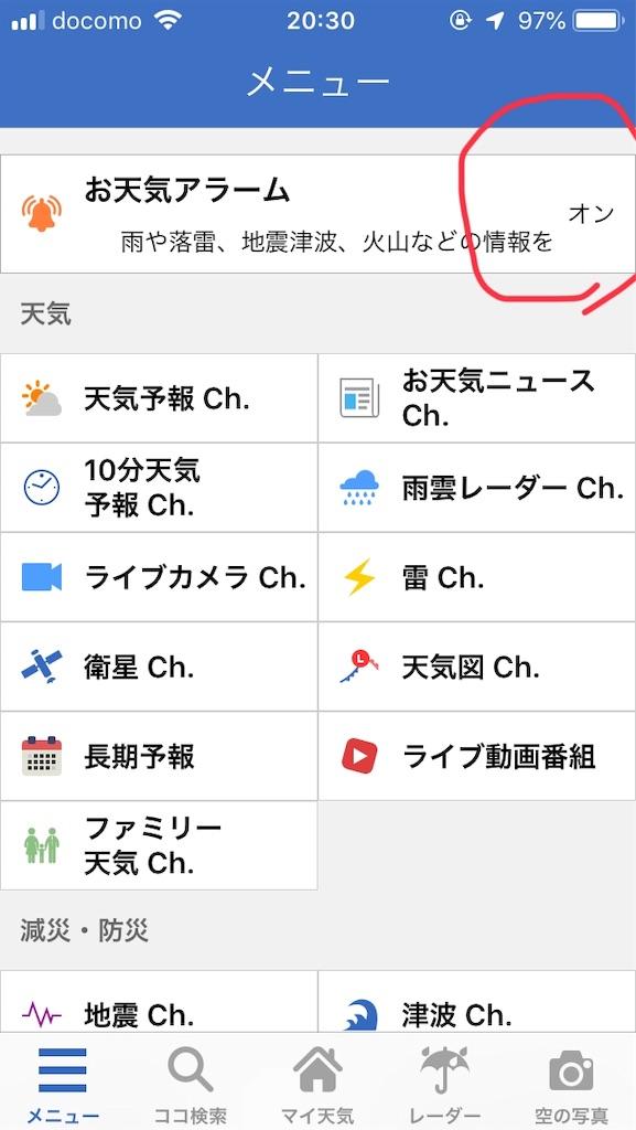 f:id:noriyoru:20200407203908j:image