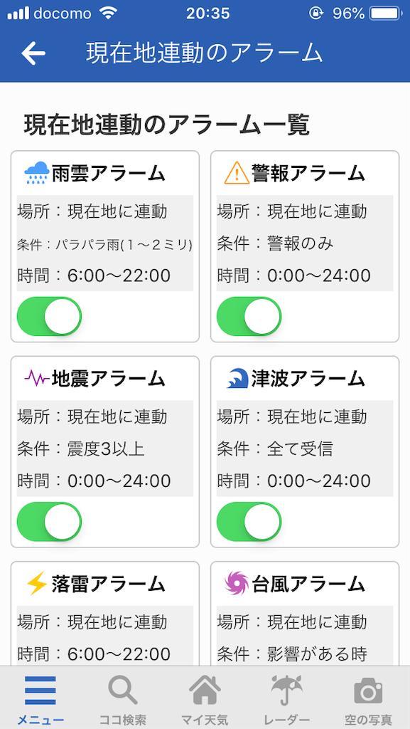 f:id:noriyoru:20200407203946p:image