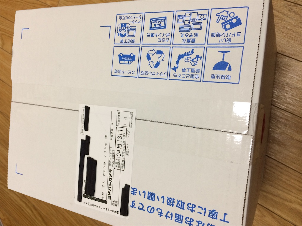 f:id:noriyoru:20200412212754j:image