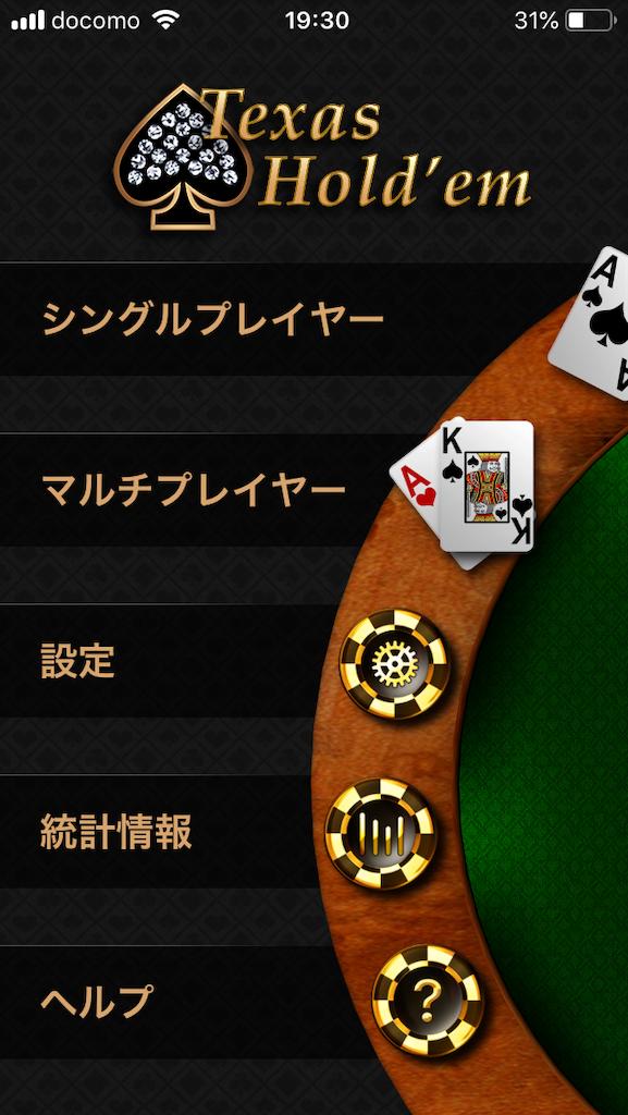 f:id:noriyoru:20200418193058p:image