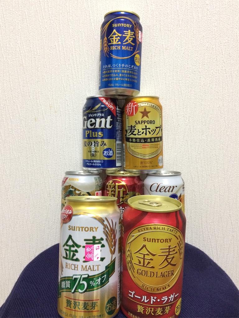 f:id:noriyoru:20200429194715j:image