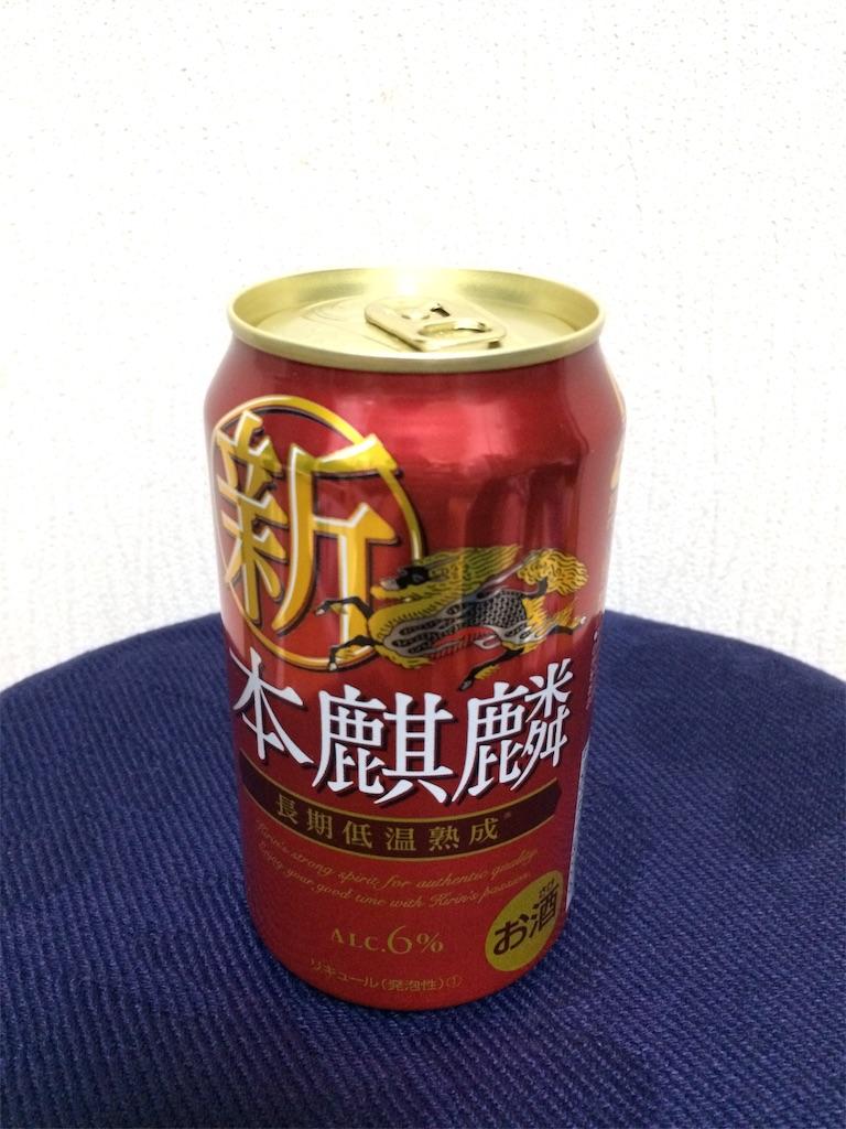 f:id:noriyoru:20200429220434j:image