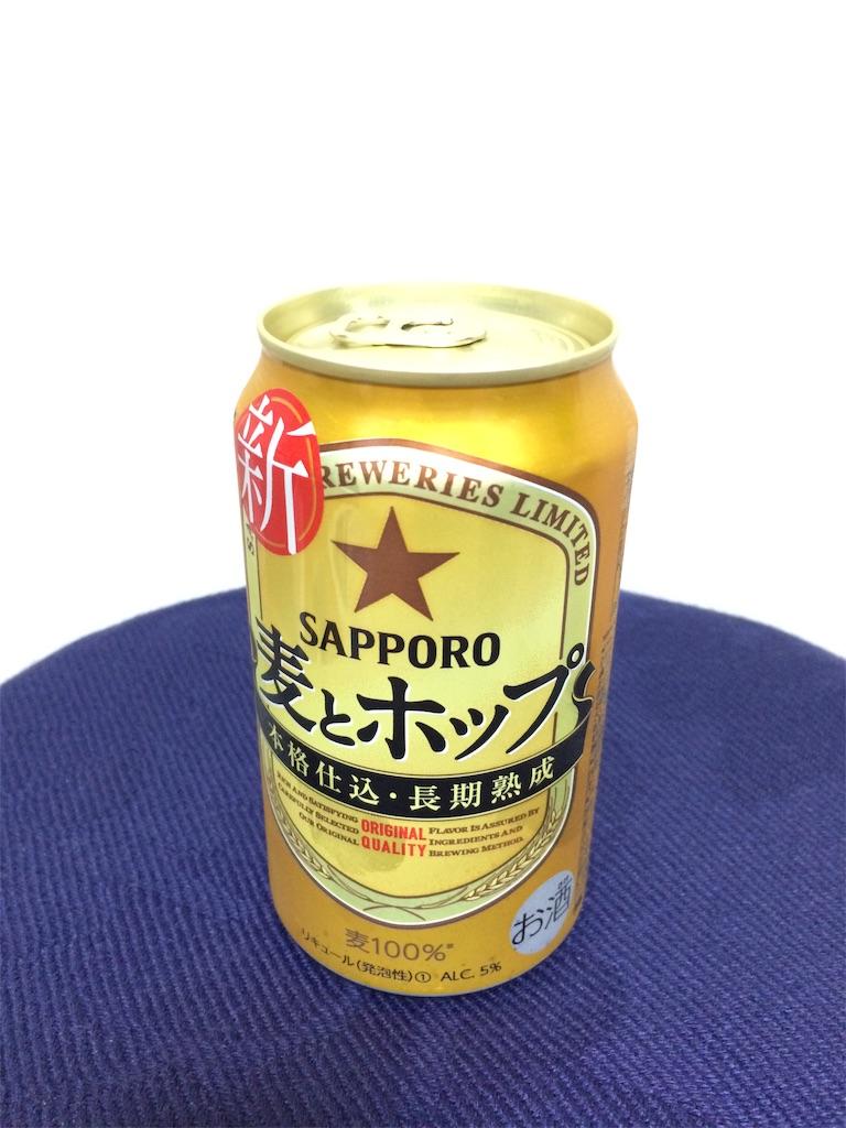f:id:noriyoru:20200430193028j:image