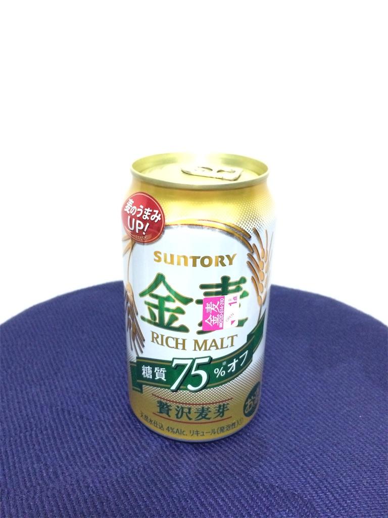 f:id:noriyoru:20200430221350j:image