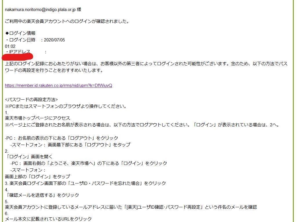 f:id:noriyoru:20200715225422p:plain