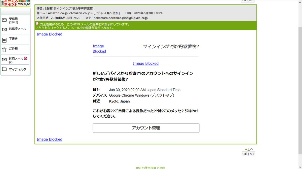 f:id:noriyoru:20200715230233p:plain