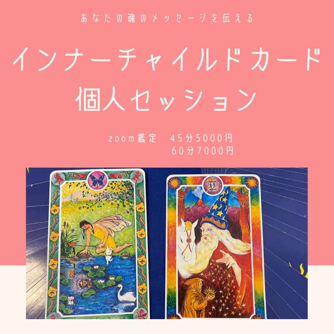 f:id:norizeki:20210330092901p:plain