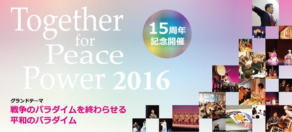 f:id:normal-japan:20160513113056j:plain