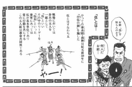 f:id:normal-japan:20160626113426p:plain