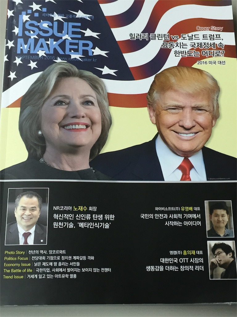 f:id:normal-japan:20160901172615j:image