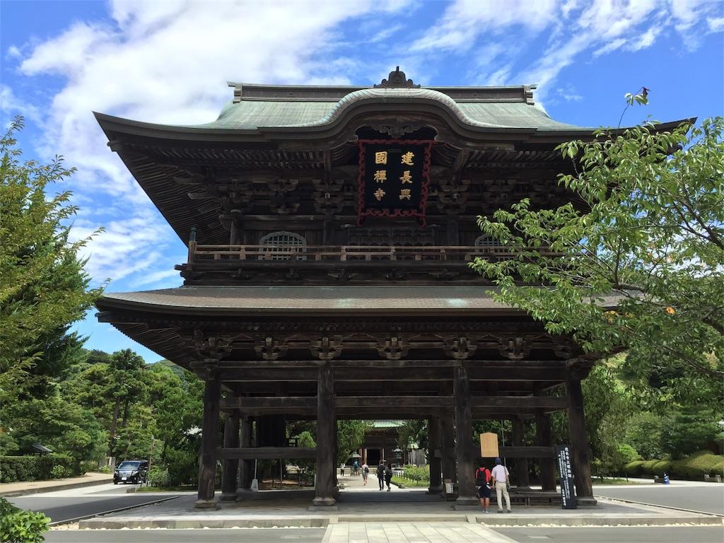 f:id:normal-japan:20170808120937j:image