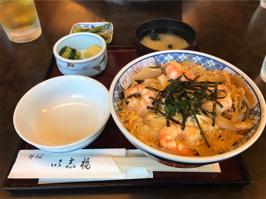 f:id:normal-japan:20170808135843j:image