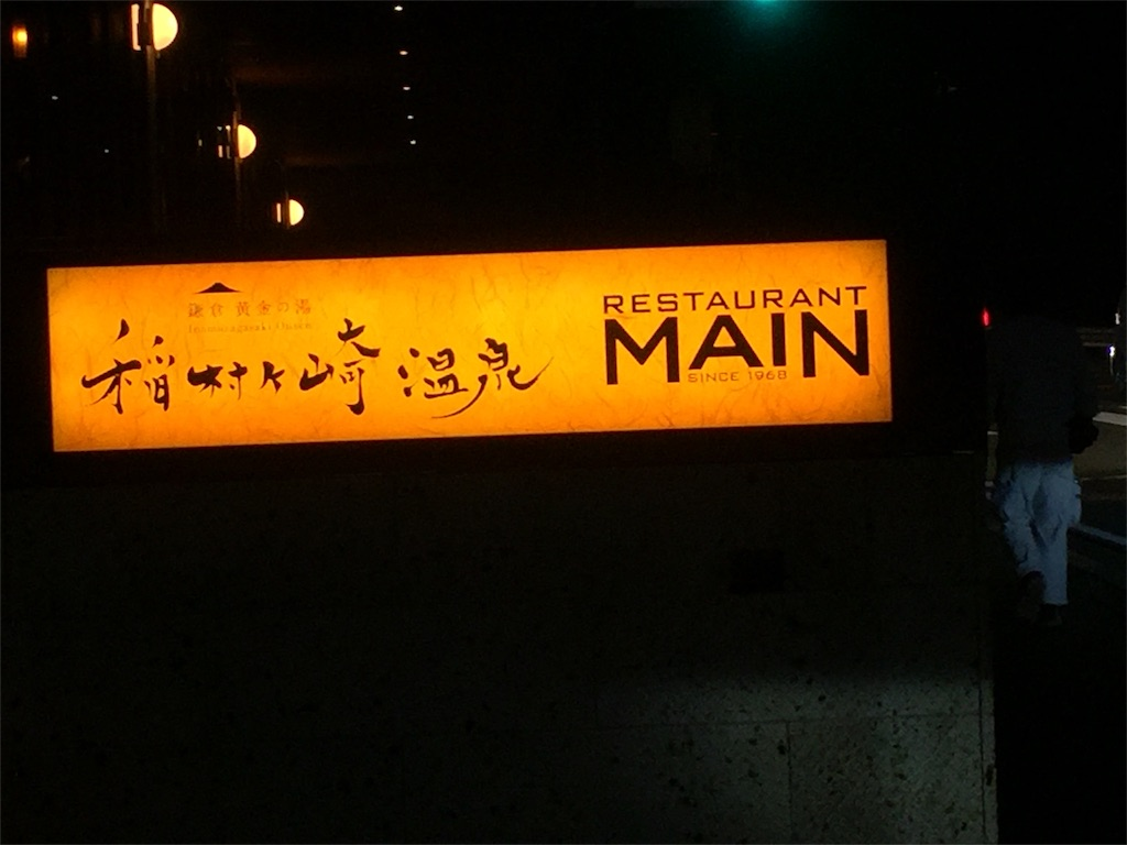 f:id:normal-japan:20170809175937j:image