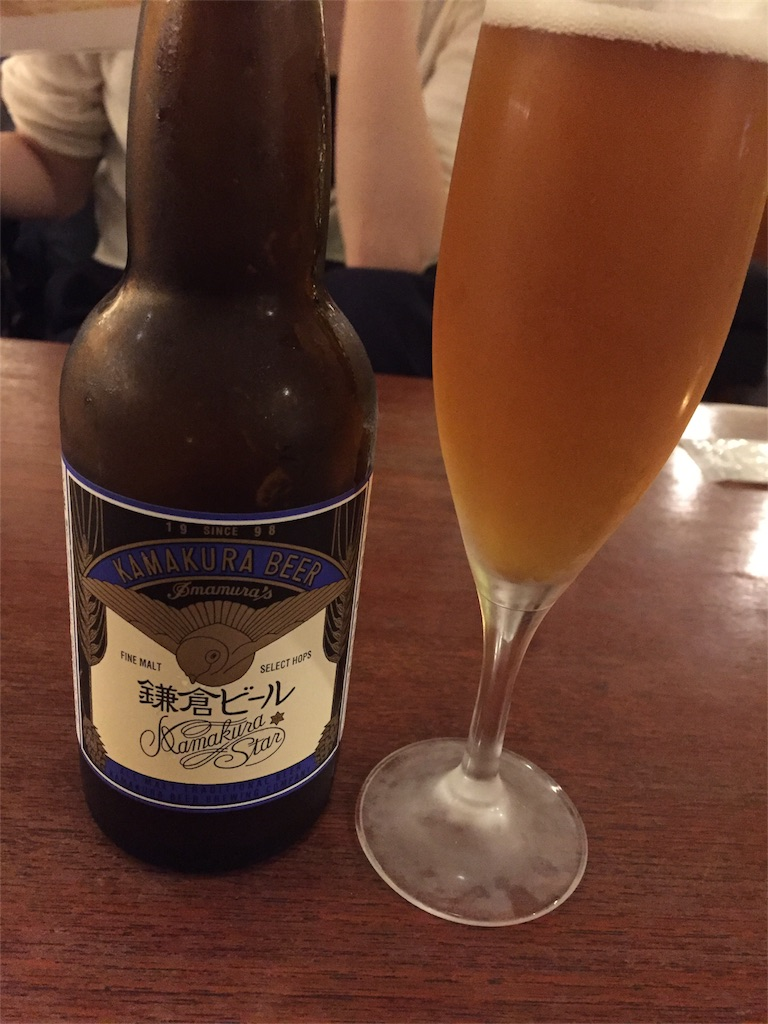 f:id:normal-japan:20170809175957j:image