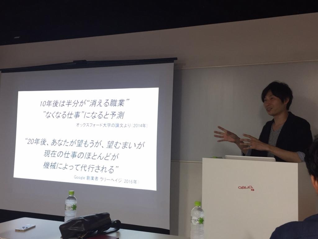 f:id:normal-japan:20170813133953j:plain