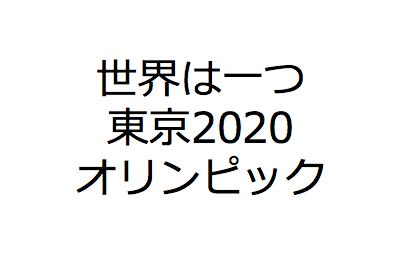 f:id:normal-japan:20171028102033p:plain