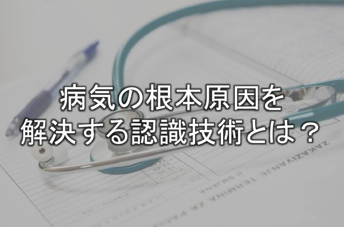 f:id:normal-japan:20171120115732p:plain