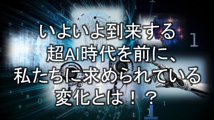 f:id:normal-japan:20171214175247p:plain